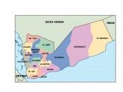 yemen powerpoint map